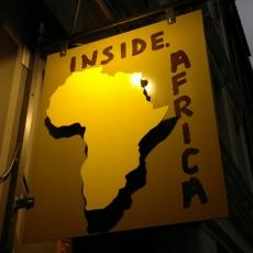 inside-africa-web