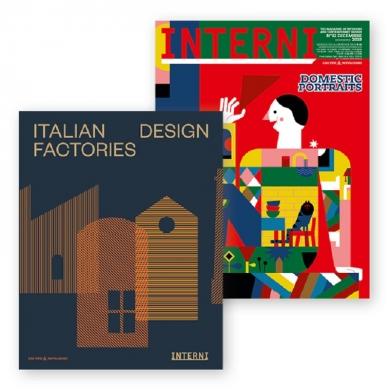 160-interni-cover